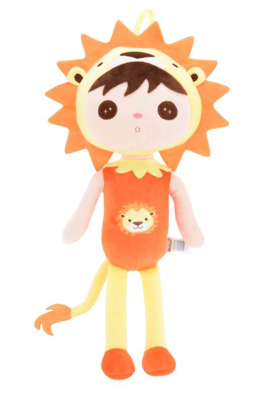 Stoffpuppe Löwe Junge gelb orange 45 cm